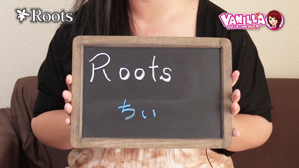 Roots(ルーツ)のスタッフによるお仕事紹介動画
