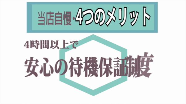 Rouge-ルージュ-のお仕事解説動画