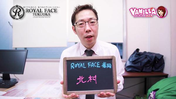 ROYAL FACE Fukuokaのバニキシャ(スタッフ)動画