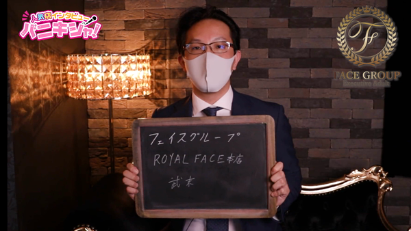 FACEグループのスタッフによるお仕事紹介動画