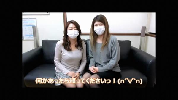 ルーフ金沢の求人動画