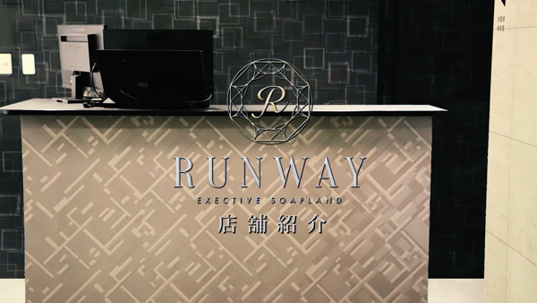 RUNWAYの求人動画