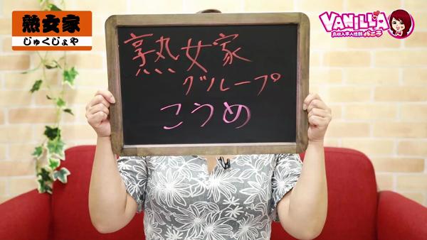 熟女家グループのバニキシャ(女の子)動画