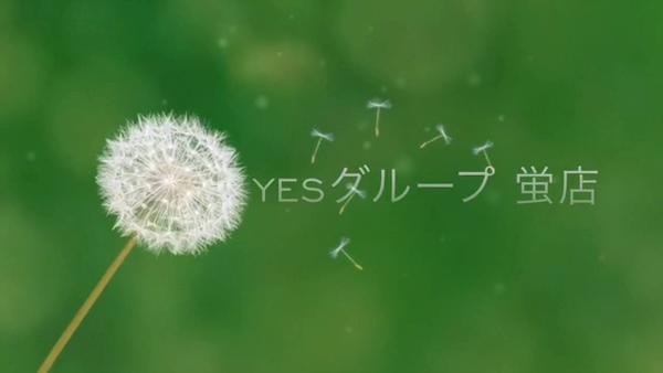 螢(ほたる)(YESグループ)の求人動画