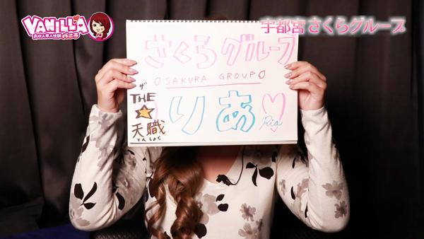 晴れのちさくら 姫サプリ・妻サプリのバニキシャ(女の子)動画