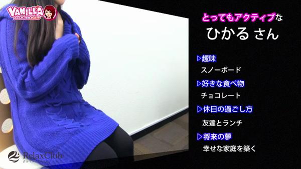 渋谷リラックスクラブ S.R.Cのバニキシャ(女の子)動画