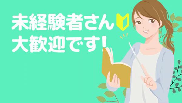 渋谷ガルコレのお仕事解説動画