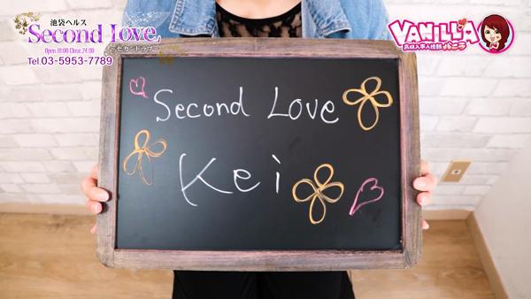 Second Love(セカンドラブ)に在籍する女の子のお仕事紹介動画