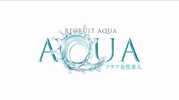 ソープランド AQUA(アクア)の求人動画