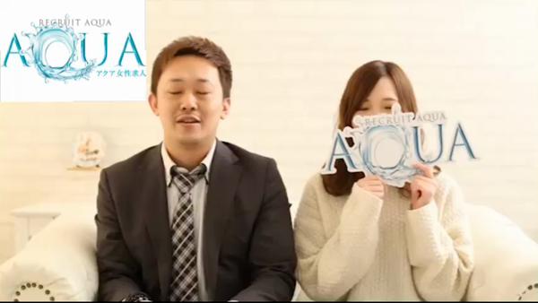 ソープランド AQUA(アクア)のお仕事解説動画
