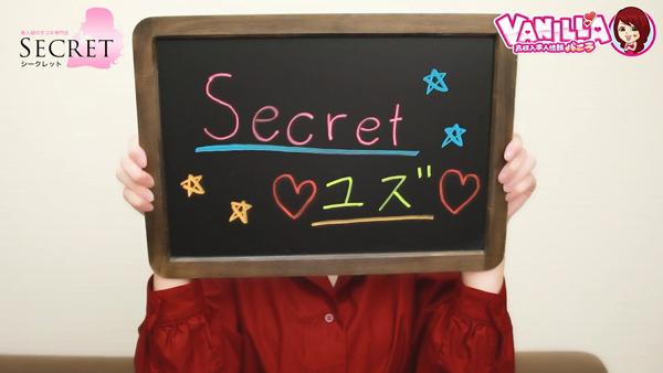Secretのバニキシャ(女の子)動画