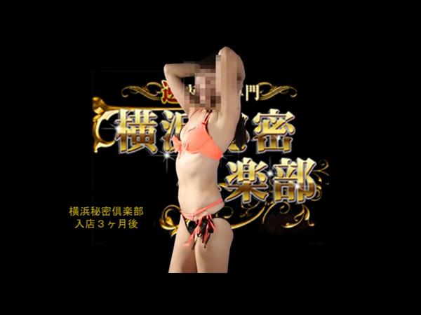 横浜秘密倶楽部の求人動画