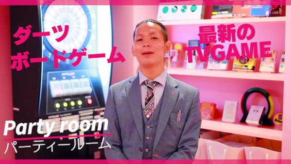 現役ナースが精液採取に伺います梅田店のお仕事解説動画