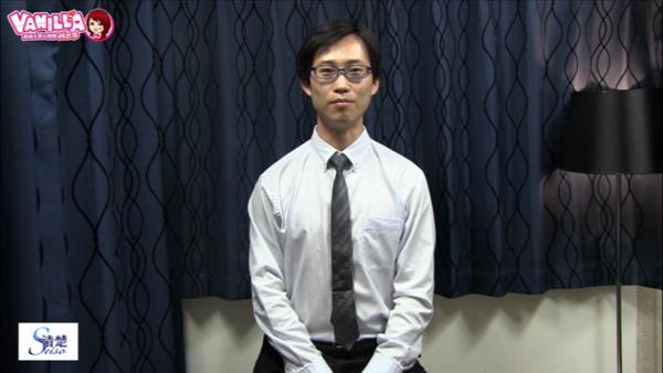 清楚~seiso~のスタッフによるお仕事紹介動画