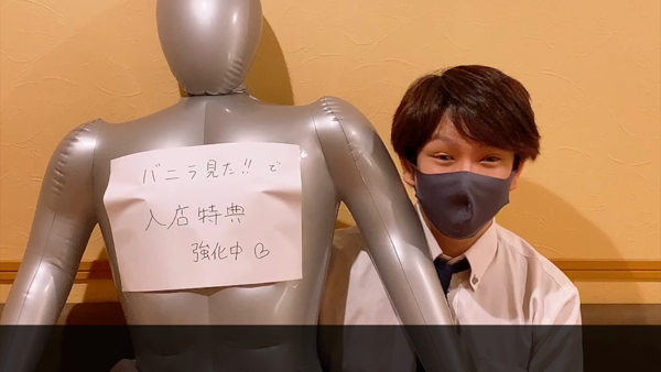 洗体アカスリとHなスパのお店(札幌ハレ系)のお仕事解説動画