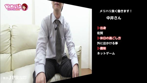 JPRグループ アロマ専門店 セラヴィのバニキシャ(スタッフ)動画
