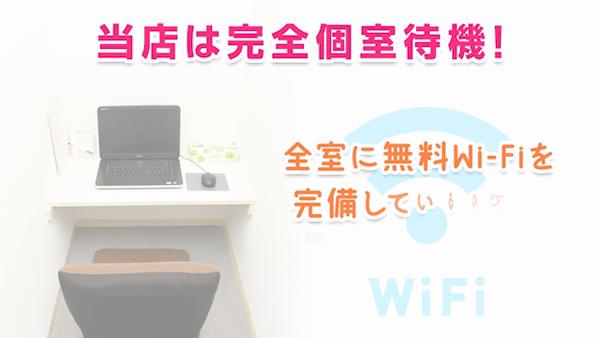 渋谷制服天国(ユメオトグループ)のお仕事解説動画