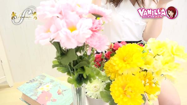 シャブール 名古屋店のバニキシャ(女の子)動画