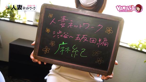 人妻ネットワーク 渋谷~目黒編に在籍する女の子のお仕事紹介動画