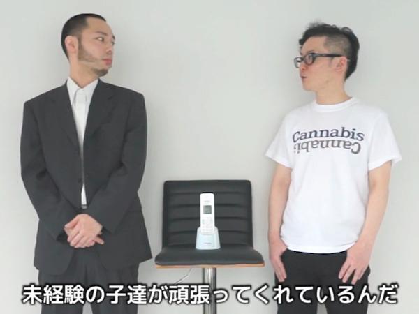渋谷添い寝女子のお仕事解説動画