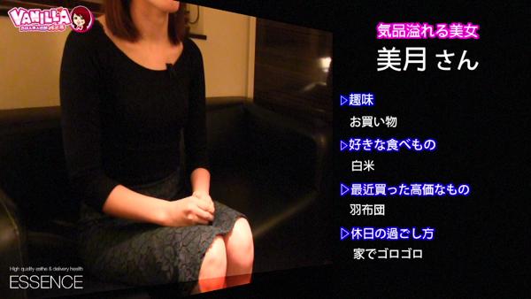 品川エッセンスのバニキシャ(女の子)動画