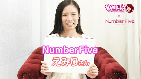 Number Fiveのバニキシャ(女の子)動画