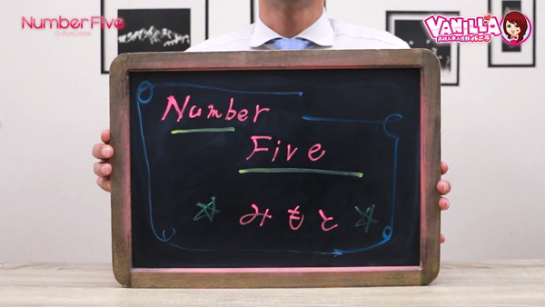 Number Fiveのスタッフによるお仕事紹介動画