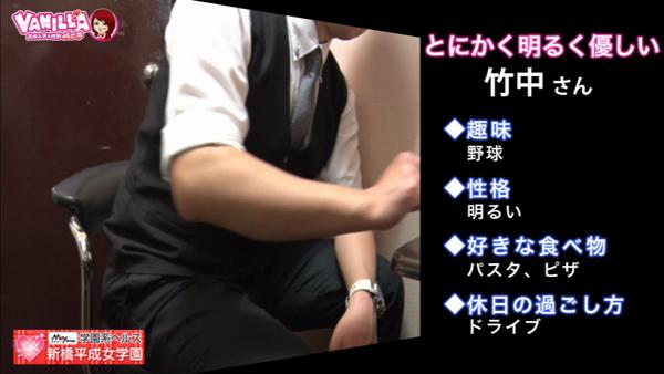 新橋平成女学園のバニキシャ(スタッフ)動画