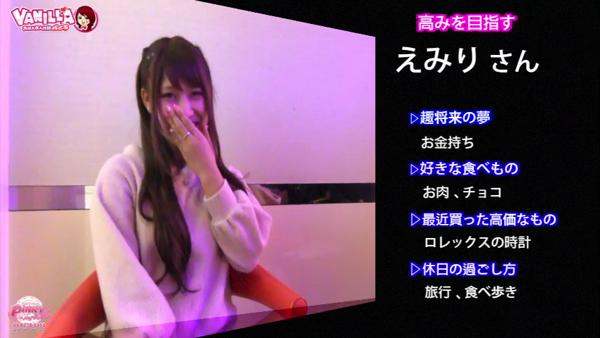 新宿ピンキーのバニキシャ(女の子)動画