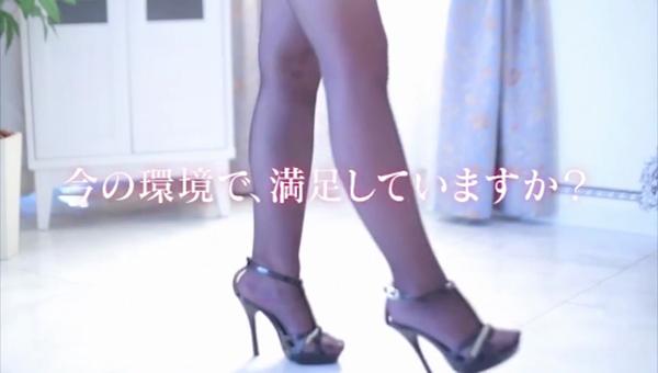 紫苑 -shion-の求人動画