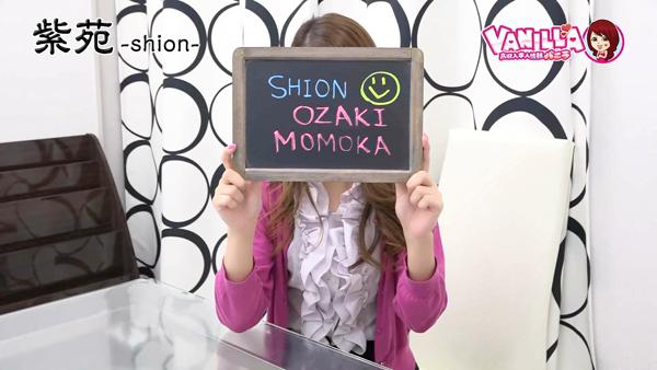 紫苑 -shion-のバニキシャ(女の子)動画