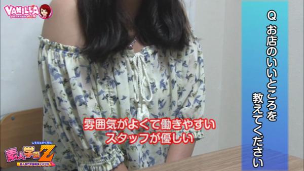 横浜素人学園Zのバニキシャ(女の子)動画