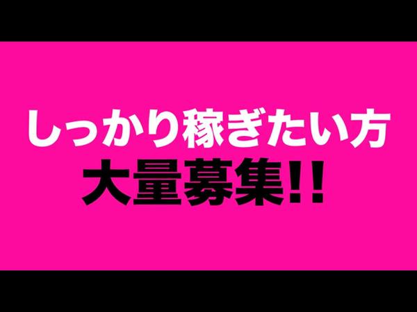 社長秘書 KOBE HEAD OFFICEの求人動画