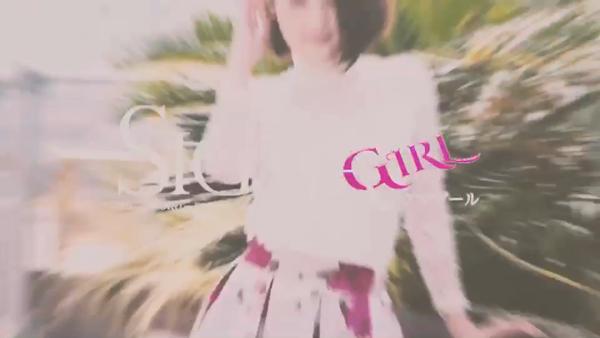 クラブバレンタイン大阪(シグマグループ)の求人動画