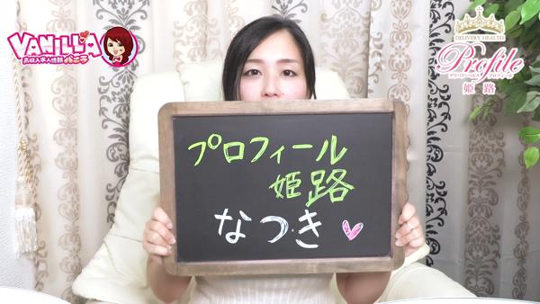 シグマグループ姫路のバニキシャ(女の子)動画