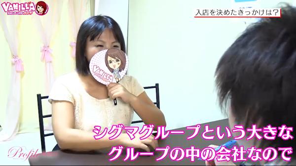 プロフィール和歌山(シグマグループ)に在籍する女の子のお仕事紹介動画