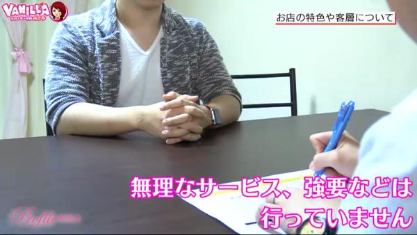 プロフィール和歌山(シグマグループ)のスタッフによるお仕事紹介動画
