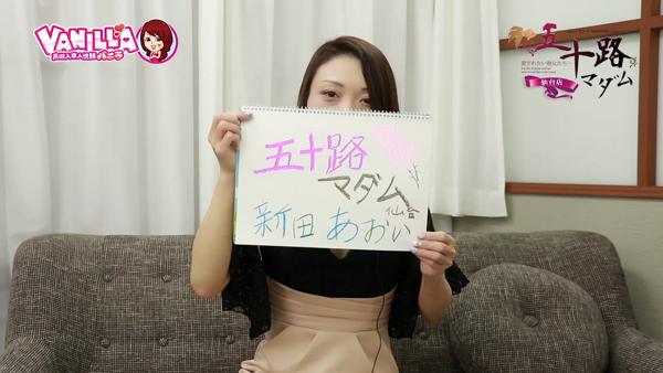 五十路マダム 仙台店(カサブランカG)のバニキシャ(女の子)動画
