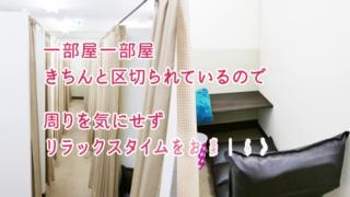 新宿アネージュの求人動画