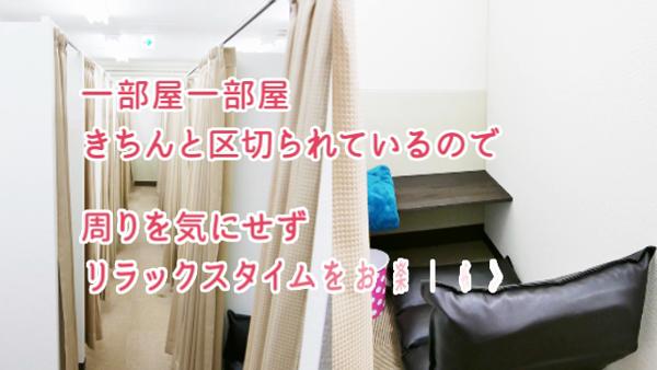 新宿アネージュ(ユメオトグループ)の求人動画