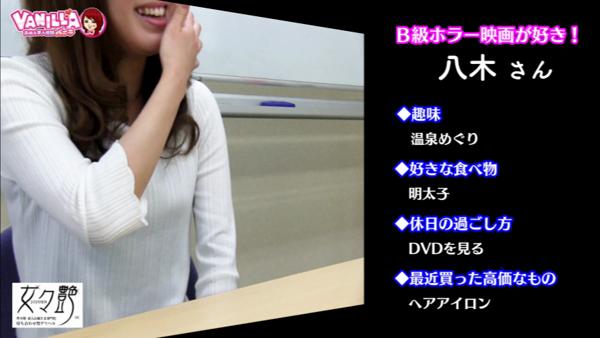 DOCグループ 女々艶 相模原店のバニキシャ(女の子)動画