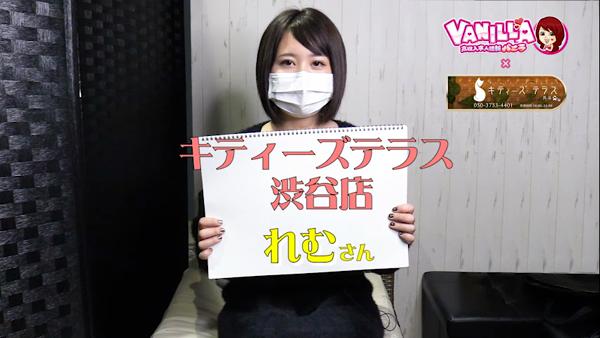 キティーズテラス 渋谷店のバニキシャ(女の子)動画