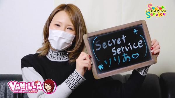 Secret Service本店に在籍する女の子のお仕事紹介動画