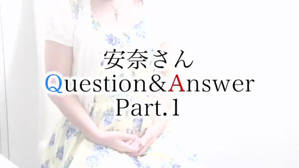札幌人妻マドンナの求人動画