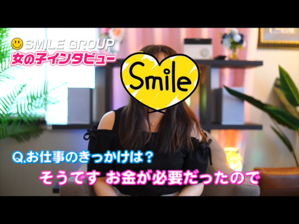 smile(スマイル) 豊橋店のお仕事解説動画