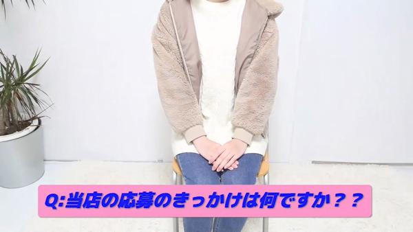 横浜 添い寝フレンドの求人動画