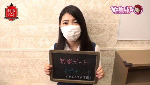 制服デート(札幌ハレ系)のバニキシャ(女の子)動画