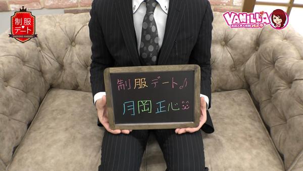 制服デート(札幌ハレ系)のバニキシャ(スタッフ)動画