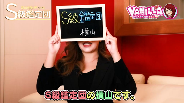 S級鑑定団のスタッフによるお仕事紹介動画
