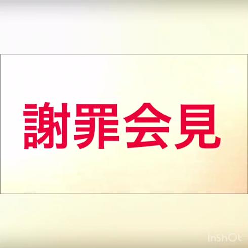 熊本性感回春アロマSpaの求人動画